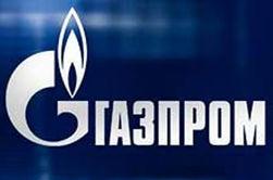Для допрезервов газа в ПГХ Киев хочет 2 млрд. долларов кредита от Газпрома