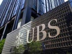 Швейцария теряет статус страны банков, отменив банковскую тайну