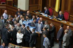 Оппозиция в ВР Украины начала совместное закрытое заседание