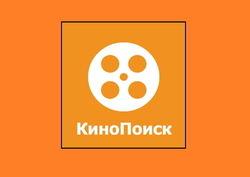КиноПоиск назвал фильмы-лидеры по кассовым сборам минувшего уикенда в США