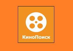 КиноПоиск определил фильмы-лидеры по кассовым сборам прошлого уикенда в США