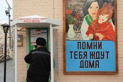 Между Россией и Украиной началась «война за зэков»