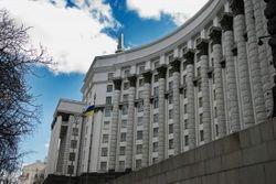 Обнародован план Кабмина по улучшению жизни в Украине