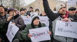 Лукашенко испугался акций протеста против указа о тунеядстве – Некляев
