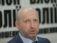 Турчинов сократит дефицит бюджета продажей госрезиденций и дорогих авто