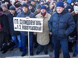 В Донецке предложили сделать Януковича «пожизненным Президентом»