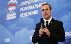 Резкое повышение зарплат и пенсий разорило бы Россию – Медведев