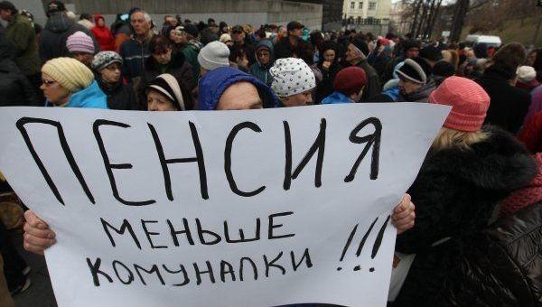 Рева: МВФ предлагал поднять вУкраинском государстве пенсионный возраст