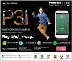 После релиза двухсимника P31 акции Panasonic в минусе на 1,66 %