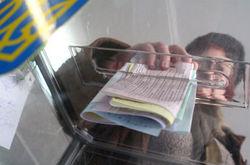 Выборы в Раду обойдутся почти в миллиард гривен, но можно и сэкономить