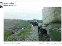 Дума запретит военнослужащим выкладывать фото о своей службе в Интернет