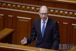 Эксперты об отставке Яценюка – он остается главой правительства
