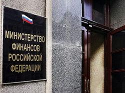 Почему Минфин РФ вновь заговорил о повышении пенсионного возраста