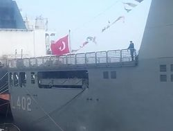 В Одессу зашел еще один корабль НАТО