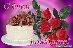 14  октября – день рождения Михаила Казакова, Ральфа Лорена и Валентина Юдашкина