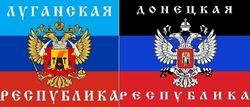 ЛНР и ДНР не самостоятельны, поэтому Киев зовет на переговоры Москву