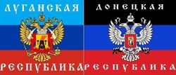 ЛНР объявила о планах создания союзного государства с Россией