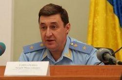 Новым прокурором Харькова стал Андрей Гончаренко