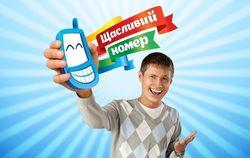 В Украине sim-карты мобильной связи будут продавать по паспортам