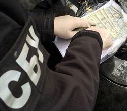 СБУ ликвидировала очередной конвертцентр по отмыванию денег