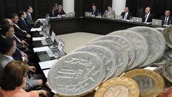 Армянская экономика увязла в долгах – СМИ