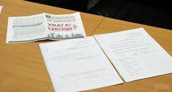 Кабмин разрешил украинцам рассрочку в оплате услуг ЖКХ