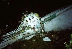 В Колумбии разбился лайнер c футбольной командой из Бразилии