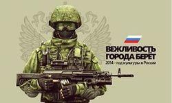 В Витебске «зеленые человечки» из России разгуливают с оружием по городу