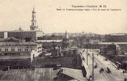 Харьков и люди, которые формировали город