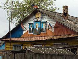 Треть регионов РФ – на грани дефолта