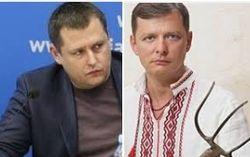 Филатов зол на Ляшко: «Азов» и «Шахтер» попали в засаду, есть потери