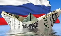 Отток капитала из РФ в январе-апреле - 21 млрд. д.