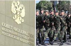 Сенат России готовится санкционировать ввод российских войск в Украину