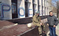 Сепаратисты в Донецкой области штурмовали прокуратуру и райотдел милиции – реакция МВД