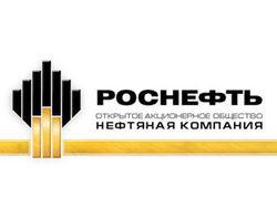 """""""Роснефть"""" после санкций планирует увеличение прибыли"""