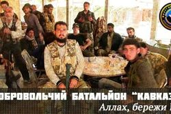 "Батальон ""Кавказ"" начал охоту за российскими оккупантами"