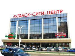 Вернуться в Луганск, чтобы снова уехать – рассказ очевидца