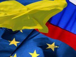 Евросоюз отказался от трехсторонних переговоров с Украиной и Россией