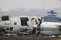 Прокуратура назвала виновного в февральской авиакатастрофе в Донецке