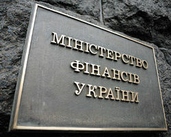 Минфин Украины заверил в стабильности рынков и гривны