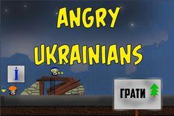 В Сети появилась игра Angry Ukrainians, посвященная Евромайдану
