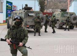 84,5 процента украинцев за КТО против неизвестных лиц в Крыму – ВКонтакте