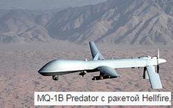 Силы АТО получили разведывательные БПЛА украинского производства