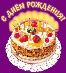 25  января – день рождения Владимира Высоцкого, Вячеслава Добрынина и Эйсебио