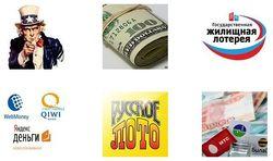 Азарт и игра: названы самые популярные группы лотерей в Одноклассники