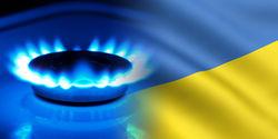 Украина будет закупать газ в России по 245 долларов