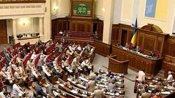 Депутаты готовятся к выборам заявлениями о лишении неприкосновенности