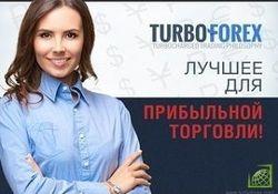 Компания TurboForex предложила платформу Signal Trade для трейдеров