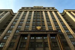 В Думе Декларацию памяти Украины и Польши назвали русофобской
