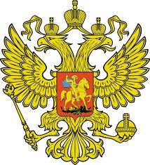 Двуглавый орел, двуликая Россия